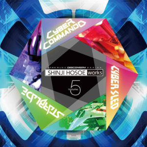 SRIN-1124_HOSOE-WORKS5_RGB