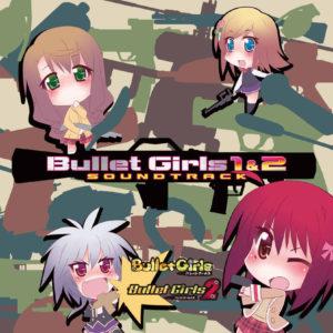 SRIN-1140_bullet_H1_full