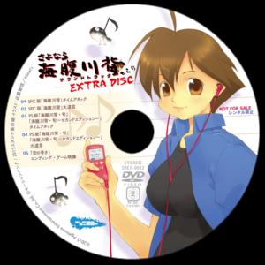 SRIN-umichira_dvdimage_RGB3