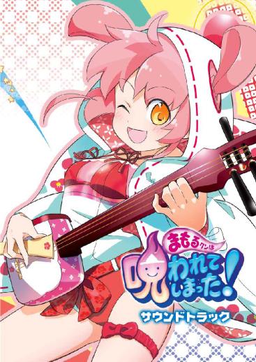 srin-1046_mamoru_H1