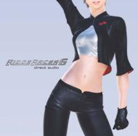 リッジレーサー6 ダイレクト・オーディオ