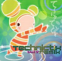srin-1049_Technic2-200x198
