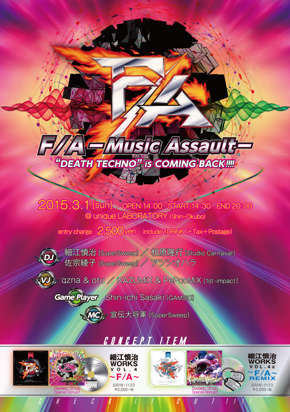 F/A--Music-Assault-フライヤー表