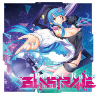 BLASTRAVE COMPILATION -Burst Rave-