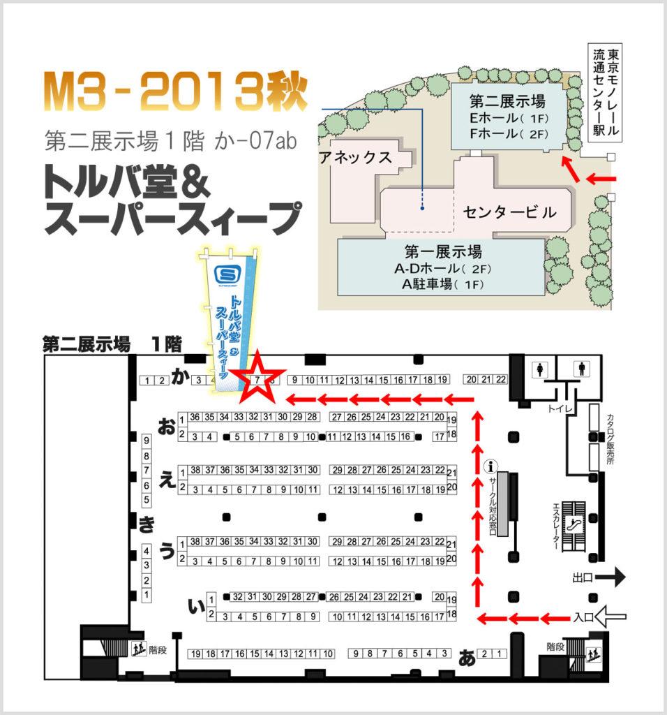M3-32_MAP