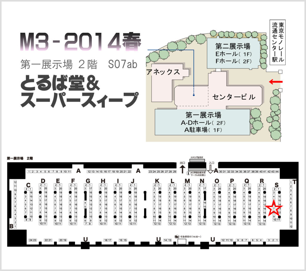 M3_MAP-2014S