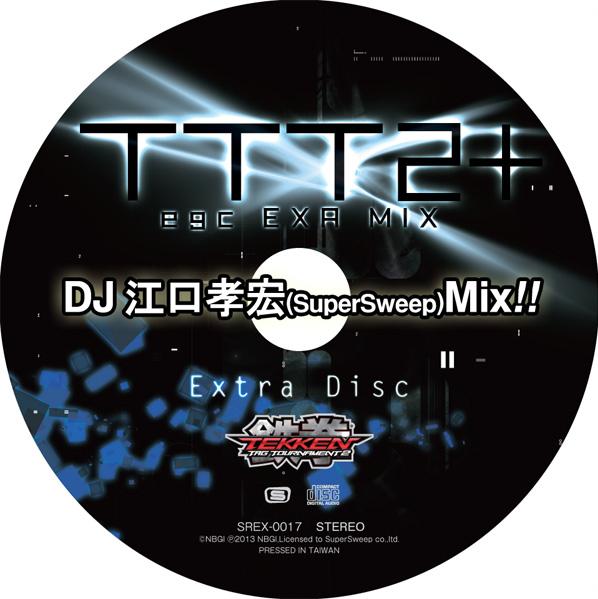 SREX-0017_TekkenTT2p_comsho