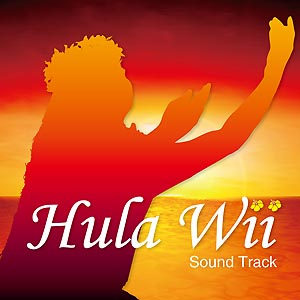 Hula Wii Sound Track