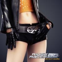 リッジレーサー3D ダイレクト・オーディオ