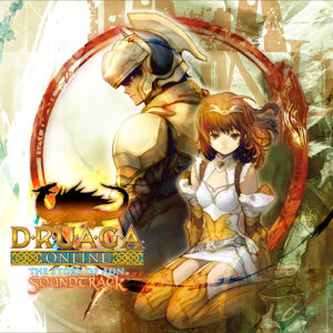 DRUAGA ONLINE -THE STORY OF AON- SOUNDTRACK