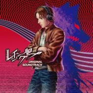 レイジングループ オリジナルサウンドトラック