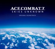 エースコンバット7 スカイズ・アンノウン オリジナルサウンドトラック