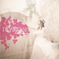 PIRAMIRiSE / 平山笑美