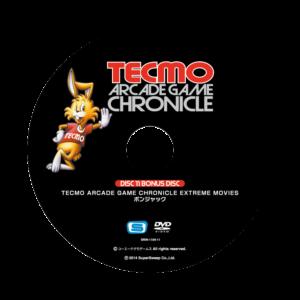 TECMO-11