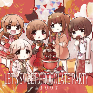 LET'S SWEET CHOCOLATE PARTY / あまりりす