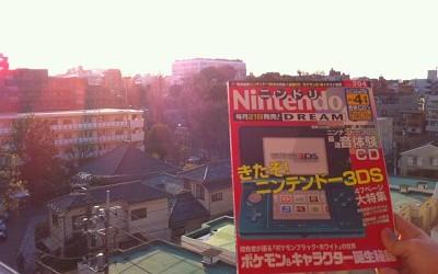 NintendoDream_20110221