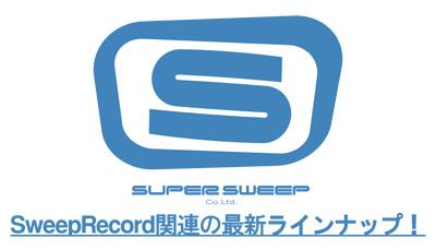 sweeprecord_logo